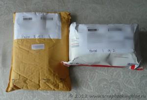 Посылка из магазина Simon Says Stamp - пакеты