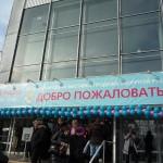 Выставка Формула Рукоделия 2012
