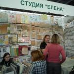 Выставка Формула Рукоделия 2012 - Студия Елена