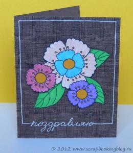Открытка с яркими цветами из раскрашенных штампов