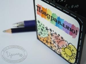 Мини-открытка - акварель и штампы