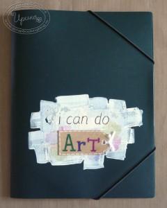 Арт-журнал, папка для хранения материалов