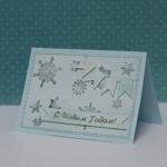 Серия новогодних открыток к 2013 году: снежный праздник
