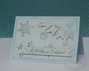 Новогодняя открытка: снежный праздник