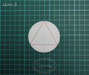 Елочный шарик - шаг 2