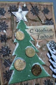 Елка из текстурной пасты и монетки