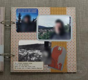 """Альбом """"Жизнь - это движение"""", страница 6"""