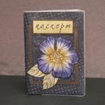 Обложка для паспорта темно-синяя с цветком