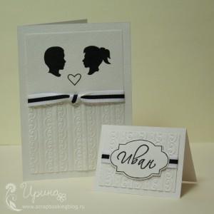 """Образец приглашения и рассадочной карточки, свадебный комплект """"Элегантный"""""""
