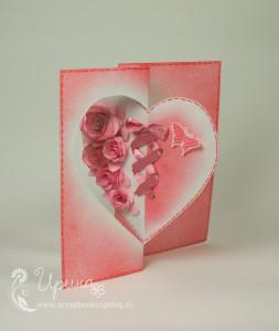 3D-открытка к Дню влюбленных