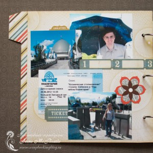 Страница про планетарий в фотоальбом про 2012 год