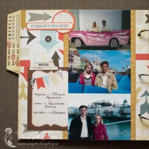 Страница про поездки в фотоальбом про 2012 год