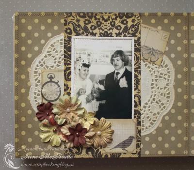 Альбом на жемчужную свадьбу: пятая страница
