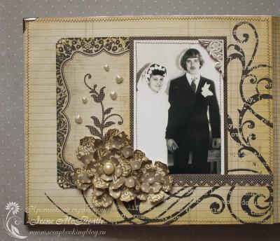 Альбом на жемчужную свадьбу: первая страница