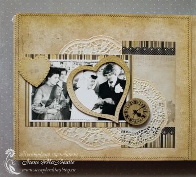 Альбом на жемчужную свадьбу: третья страница