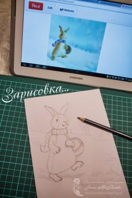 Создание коллажа: зарисовка