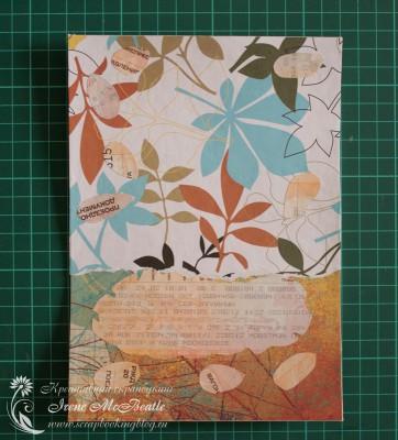Создание коллажа: бумага