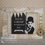 Рамка с цитатой Чарли Чаплина