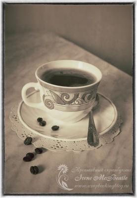 Кофе для эгоиста - фото 4