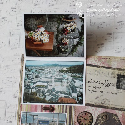 Скрытые фотографии вида на город и эдельвейса