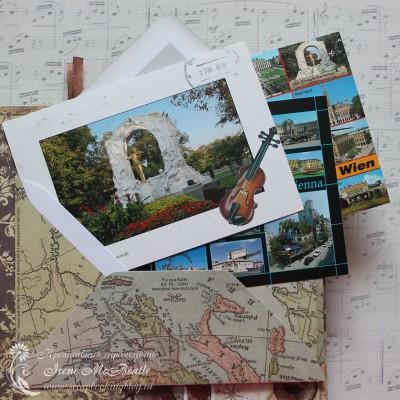 Открытки, вложенные в конверт
