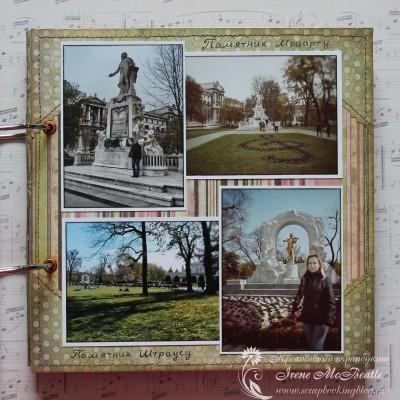 Страница про памятники композиторам