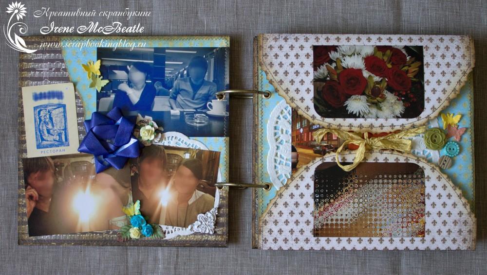Фотоальбомы подарки 98
