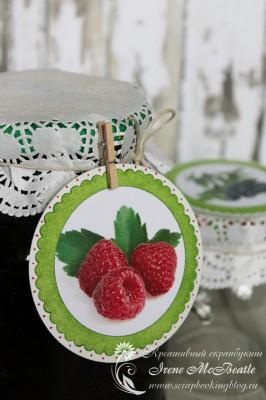 Круглая этикетка для ягодного варенья