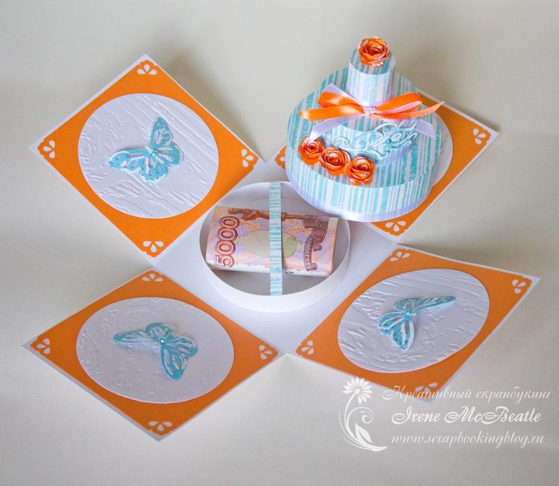 Подарок тортик из бумаги