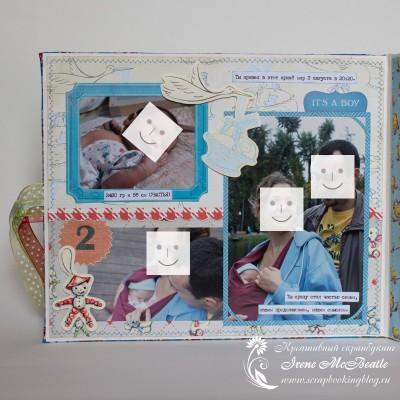 Страница в детский альбом: первые фотографии новорожденного