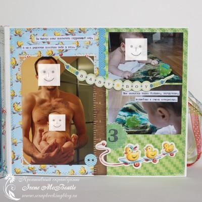 Страница в детский альбом: первое купание малыша