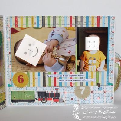 Страница в детский альбом: яркие цвета и паровозик