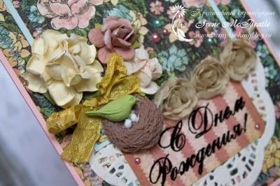 Цветы, птица в гнезде, бантик на винтажной открытке