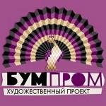 Выставки в Москве осенью 2013
