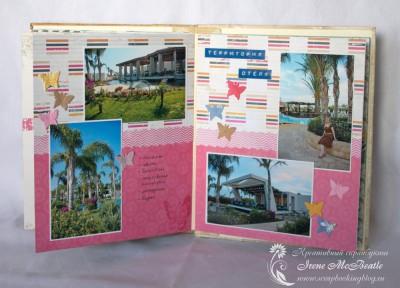 Альбом про Кипр: страницы про пальмы и отель