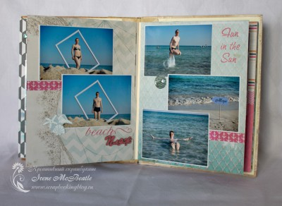 Альбом про Кипр: страницы про пляж и море