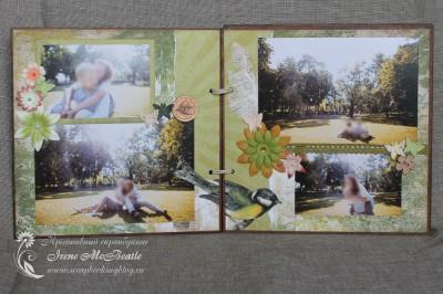 Альбом в экостиле - страницы с фото в парке