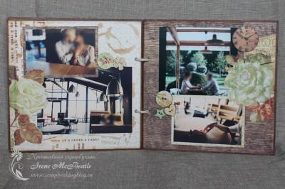 Альбом в экостиле - страницы с фото в кафе