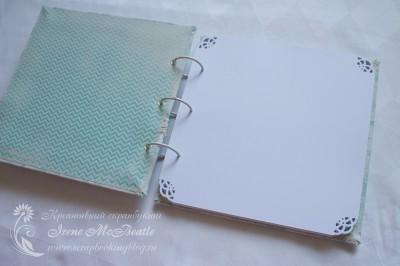 Книга пожеланий - страницы с фигурными уголками