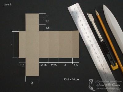МК: 3D открытка с домиком - шаг 1