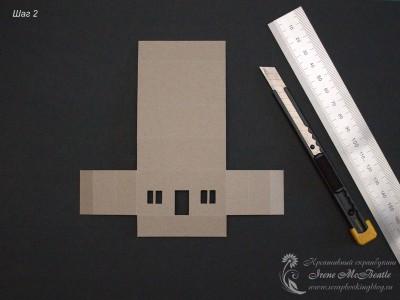 МК: 3D открытка с домиком - шаг 2