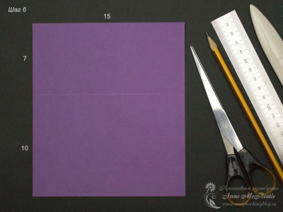 МК: 3D открытка с домиком - шаг 6