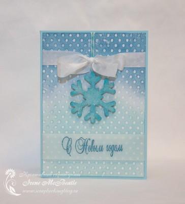 Новогодняя открытка со снежинкой