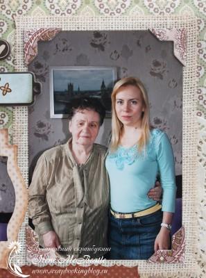Фото с бабушкой