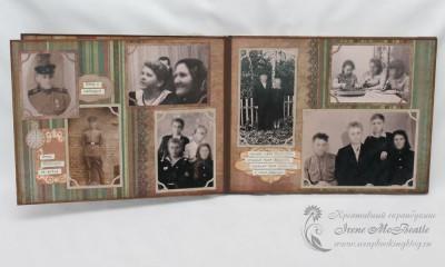 Фотоальбом для бабушки - семья