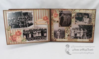 Фотоальбом для бабушки - юность