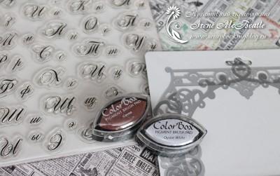 Скрап-конфетка от Irene McBeatle - штампы, чернила, маски