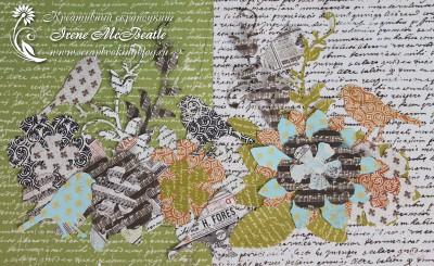 Скрап-конфетка от Irene McBeatle - вырубка