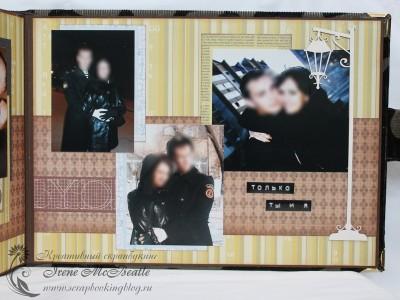 Альбом ВДВ: с девушкой