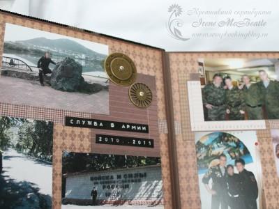 Альбом ВДВ: служба в армии